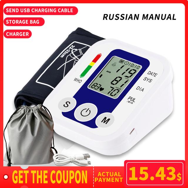 Health Care New Tensiometro Digital Blood Pressure Monitor Wrist Tonometer Automatic Sphygmomanometer BP Blood Pressure Meter