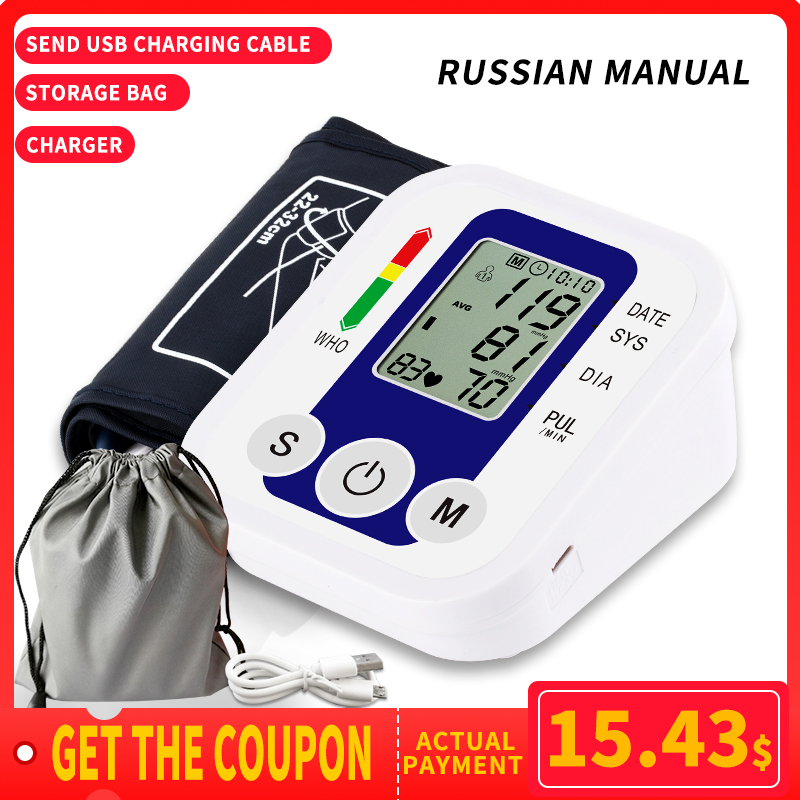 top 10 largest bp monitor ideas and get free shipping - 0lf698m8