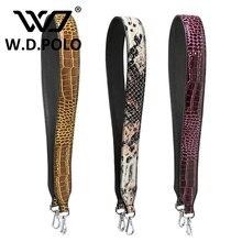 W. d. polo strapper sie taschenriemen handtasche gürtel stud geschenk tasche zubehörtasche teile echtem leder mode icon krokodil style2295