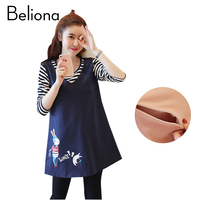 2018 Spring Cotton Maternity T Shirts Comfortable Nursing Clothes For Pregnant Women Pregnancy Top T Shirts