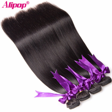 Peruvian Straight Hair Bundles Human Hair Bundles Remy Human Hair Extensions 4 PCS ALIPOP Natural Color
