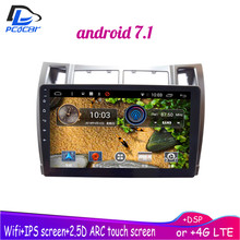 4G LTE Android 7.1 car gps multimedia video radio player in dash for toyota YARiS 2008-2011 years navigation stereo