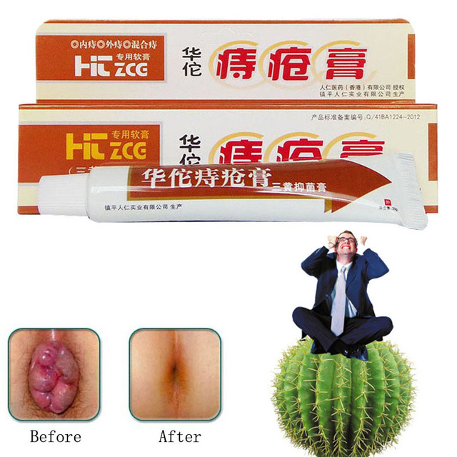 Hua Tuo Hemorrhoids Ointment Plant Herbal Materials Powerful Hemorrhoids Cream Internal Hemorrhoids Piles External Anal Fissure