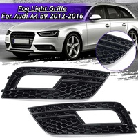 Glossy Black Front Bumper Fog Light Lamp Grill Grilles Cover For Audi A4 B9 2012 2013 2014 2015 2016 Car Styling