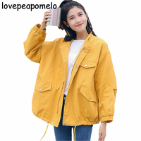 New Spring And Autumn Jaket Streetwear Lage Size Women's Jeans Coat Loose Lantern Sleeve Yellow Big Size Female Outerwear J393