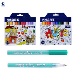 STA 1100 Acrylic Paint Pens Fine Point Tip Art Permanent Markers for Rock Painting Crafts Project Canvas Kid Arts Project Metal