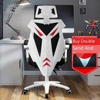 Привязанность компьютерный хозяйственные работы офиса сетка может лежать поворотный стул босса полдень перерыв игры Электрический