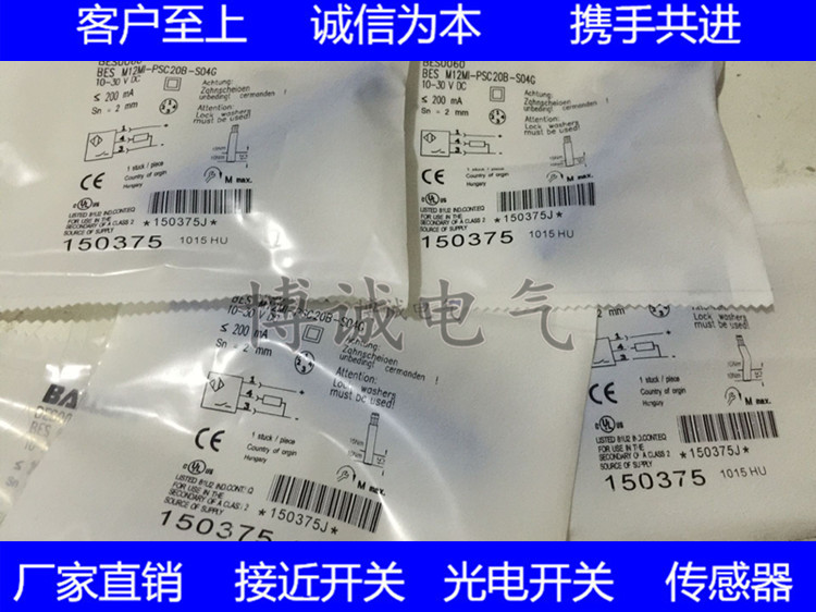 Cylindrical Inductive Sensor BES 516-325-G-S4-C Quality Guarantee For One Year