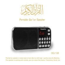 Bibovi 2018 последние Дизайн FM MP3 Коран динамик 8 г bdigitalsq138 с экрана скачать бесплатно Коран MP3 песни