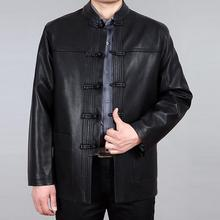 Black Sheep skin leather jacket high quality Plus velvet mens faux leather jackets and coats loose Don loaded stand collar