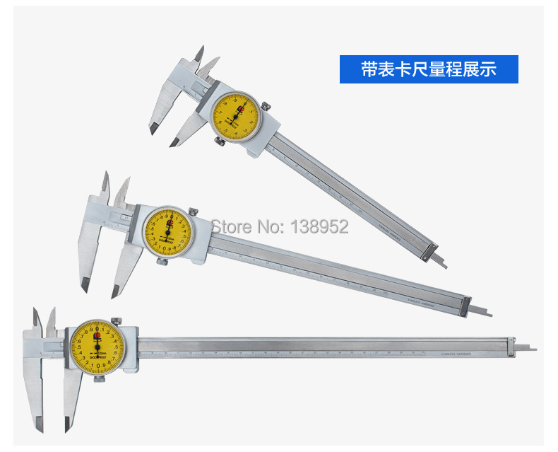 Guanglu best 0 150mm 0 01mm 0 02mm Dial Caliper Shock proof Metal Vernier Caliper Metric