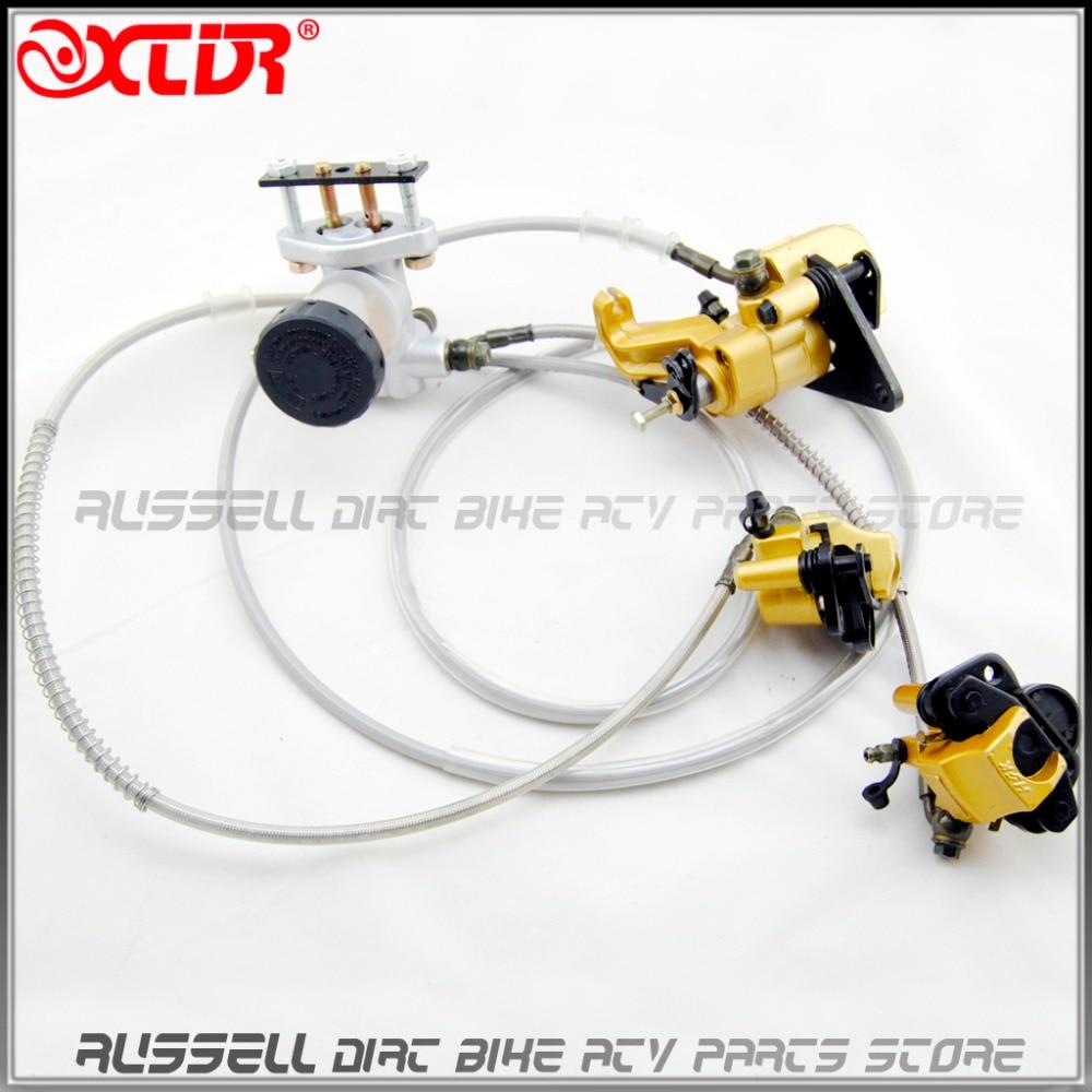 hydraulic disc brake calipers pad system 125cc quad dirt bike dune buggy go kart [ 1000 x 1000 Pixel ]