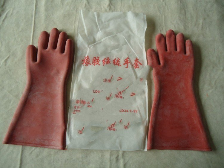 12KV rubber insulating gloves electrician  цены