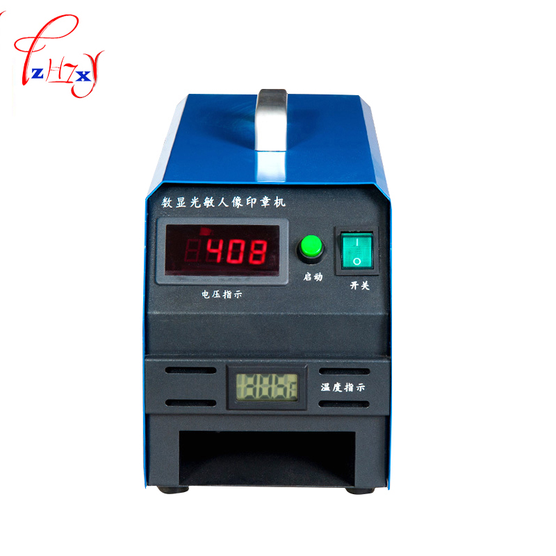 Digital stamping machine Photosensitive Seal Flash Stamp Machine Selfinking Stamping Making Seal area 100 * 70mm 220v 1pc футболка toy machine seal black