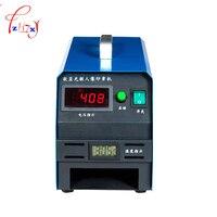 Digital Stamping Machine Photosensitive Seal Flash Stamp Machine Selfinking Stamping Making Seal Area 100 70mm 220v