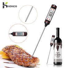 KONCO Digital Meat Cooking Thermometer New Instant Read With LCD Screen, Kitchen Thermometer for Grills, BBQ, Smoker, Wine Tools(China)