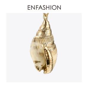 Image 5 - Enfashion 빈티지 자연 조가비 귀걸이 골드 컬러 Boho Earings 여성 패션 쥬얼리 Boucle d oreille Femme 2020 EM191011