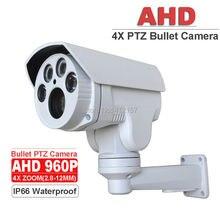 CCTV Security IP66 Waterproof Outdoor Pan Tilt AHD 960P 1.3MP Bullet PTZ Camera 4X ZOOM HD Surveillance 2.8-12mm Lens IR 60M