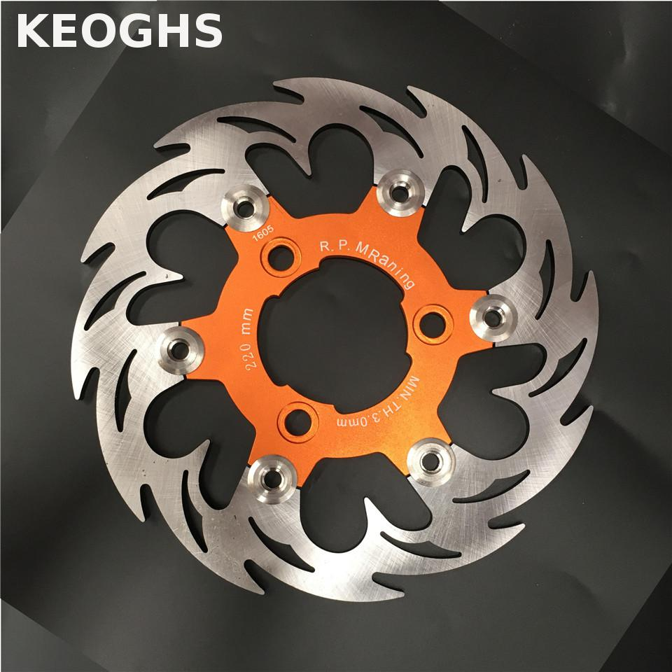 KEOGHS Motorcycle Brake Disc/brake Rotor Floating 220mm Diameter/70mm Hole To Hole/4mm Thickness For Yamaha Scooter Modify keoghs motorcycle hydraulic brake system 4 piston 100mm hf2 brake caliper 260mm brake disc for yamaha scooter cygnus x modify