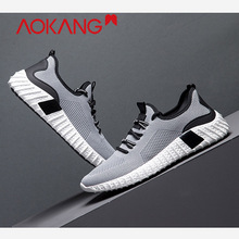 AOKANG 2019 Men Sports Shoes outdoor walking casual sneaker men antiskid shoes fashion comfortable breathable sneakers men