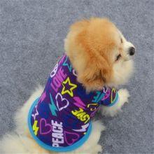 Pup Dog Gem Print T-shirt