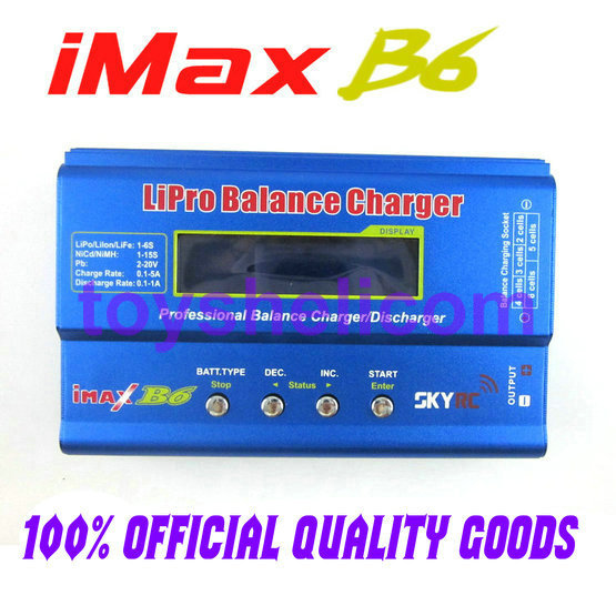 IMax B6 Lipo NiMh battery balance charger for rc helicopters and other models Li battery 100% original (charger+wires+adapter) ocday 1set imax b6 lipo nimh li ion ni cd rc battery balance digital charger discharger new sale