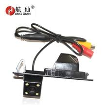 BW8128 170 градусов заднего вида Камера для JAC Heyue S5, HeChang, уточнить S5 Ночное видение Водонепроницаемый резервного Парковка Камера