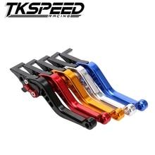 aluminum Shorty Adjustable Brake Clutch Levers