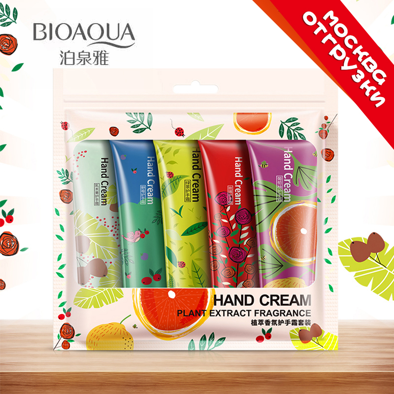 5 pcs New Anti-chapping Moisturizing Hand Cream Mini Cute Hand Lotions Nourishing Anti-Aging Moisturizing Winter Hand Care Set