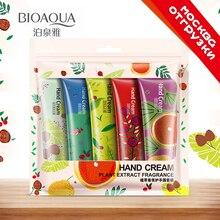 5 pcs New Anti-chapping Moisturizing Hand Cream Mini Cute Hand