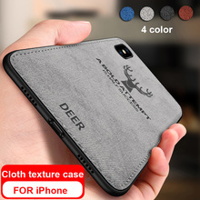 Soft TPU Edge mobile Phone Case For iPhone 7 Cloth Texture p