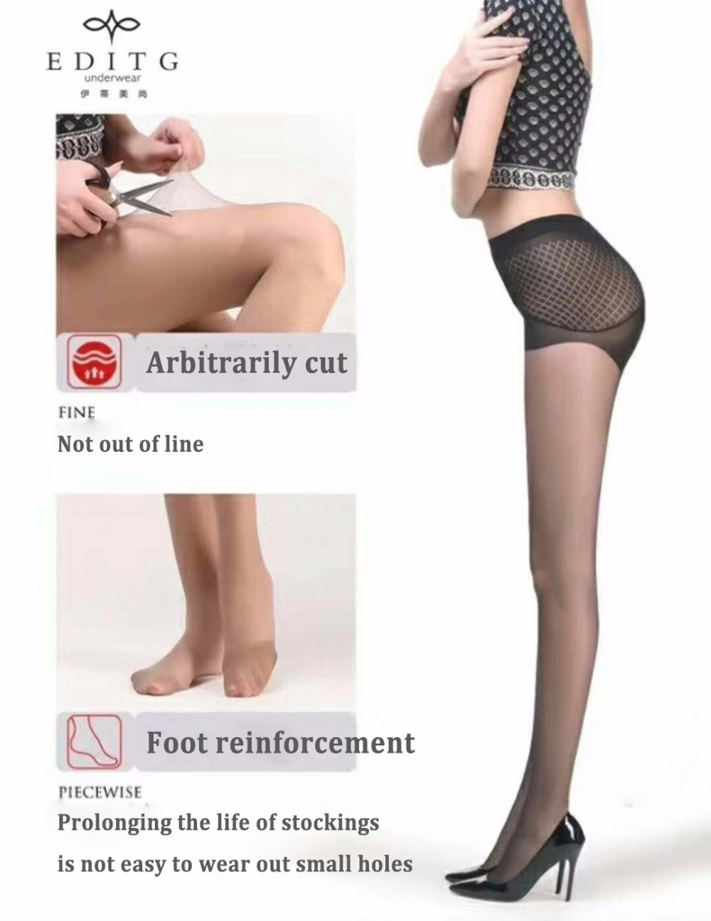 Brand new sexy Apple hips seamless stockings perspective anti hook pantyhose 1D ultra thin velvet panty hose in Tights from Underwear Sleepwears