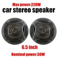 one pair 6.5 inch coaxial car speaker car audio stereo max music power 220W support bass tweeter function car accesory