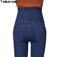 YUKIESUE 2018 new style buckle waist jeans large size high waist women's embroidery feet pencil jeans women S 6XL plus size