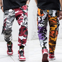 Fashion Streetwear Camouflage Jogger Pants Men Loose Fit Ankle Banded Punk Style Hip Hop Multi Pocket Military Cargo