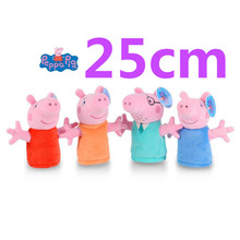 Genuine Peppa Pig 1PCS 25cm Cute Carton Hand Puppet Toys Plush Puppets family cute Doll Baby Toy Animals