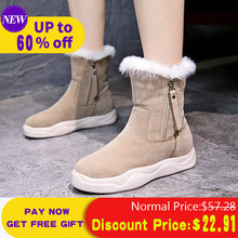 Liren High Quality Women Boots 2019 Winter Warm Plush Ankle Platform Leather Shoes Black Beige