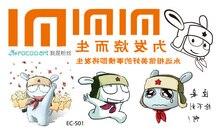 EC501 Cartoon Cute Expression Happy MI Rabbit Designer Temporary Tattoo Sticker Body Art Water Transfer Fake Flash Taty