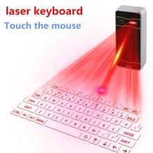 Bluetooth lazer klavye Kablosuz Sanal Projeksiyon klavye Taşınabilir Iphone Android Akıllı Telefon için Ipad Tablet PC Dizüstü Bilgisayar