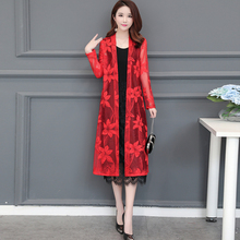 Summer Lace Cardigan Women Shawl Hollow Out Sun Protection Clothing Plus size Vintage Thin Ladies Jacket Fashion Long Black Coat female sun protection clothing fashion blouse korean cardigan seven sleeved women casual thin shirt summer wild shawl tops 2019