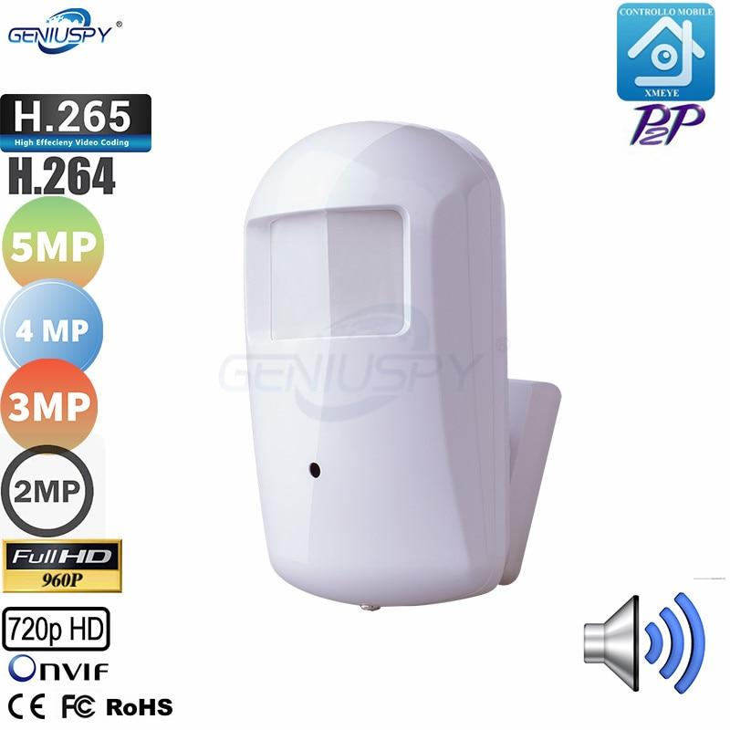 1MP 1.3MP 2MP 3MP 4MP 5MP Pir Motion Detector Style MINI IP Camera ONVIF Covert PIR Security Surveillance IP Camera With Audio