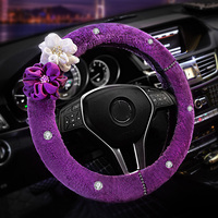 Rhinestones Plush Rose Flowre Car Steering Wheel Cover Pearls Crystal Steering Wheel Covers Car Accessories For Women Girls