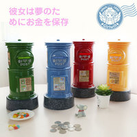 Mini Post Office Piggy Bank Retro Creative English Mailbox Money Box Children S Cartoon Coins Safe