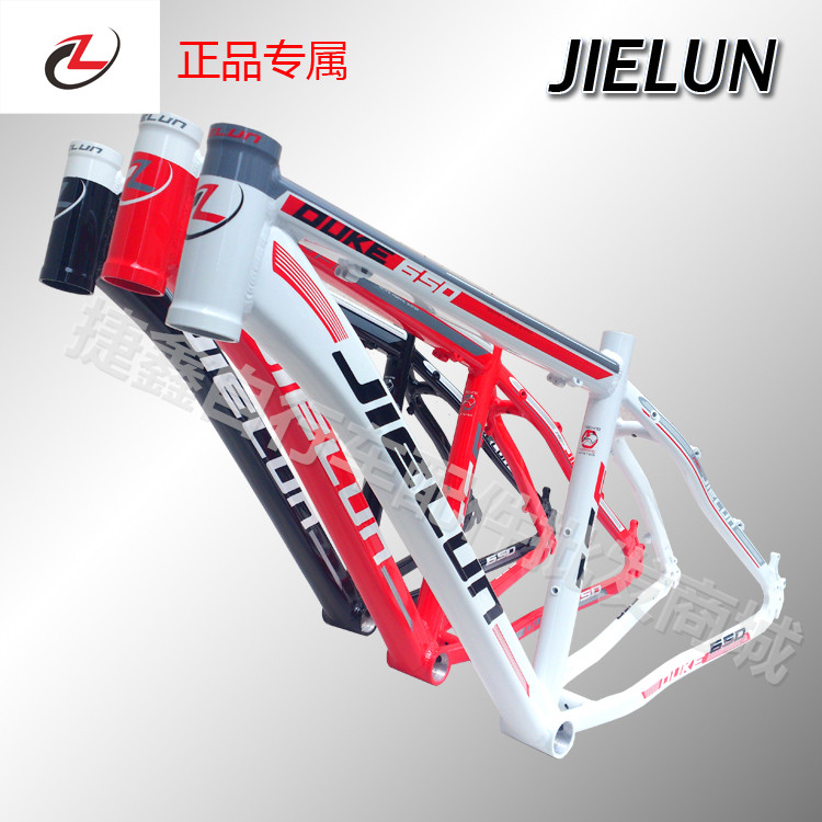 new alloy bicycle frame of Jielun wheel 26 * 17 aluminum alloy mountain bike frame pure disc frame aluminum alloy disc brake 8 9 10 68mm 26 17 42 52mm headset bicycle frame
