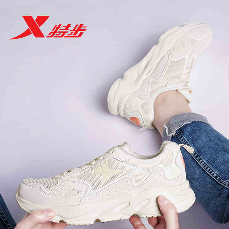 881218329599 Xtep Old Shoes Clunky Sneakers 2019 New Spring Breathable Mesh Running Casual Shoes Sports Shoes