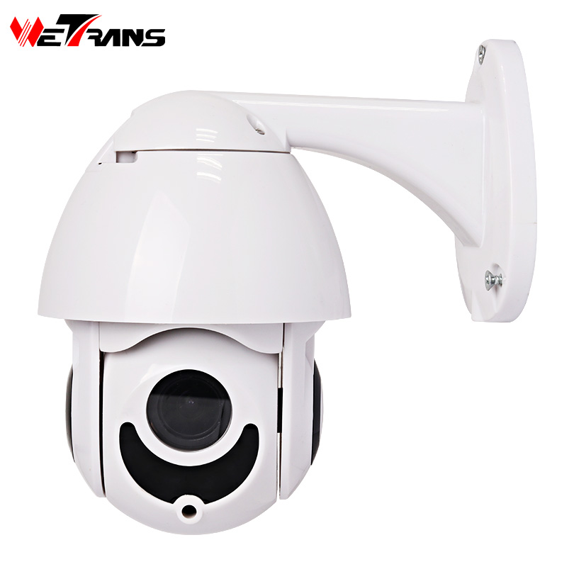 Wetrans ip camera outdoor POE speed dome PTZ Camera 1080p 360 Pan 4x Zoom Night vision Onvif imx323 cctv camaras vigilanciaWetrans ip camera outdoor POE speed dome PTZ Camera 1080p 360 Pan 4x Zoom Night vision Onvif imx323 cctv camaras vigilancia