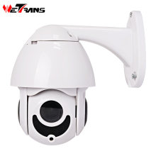 Wetrans ip camera outdoor POE speed dome PTZ Camera 1080p 360 Pan 4x Zoom Night vision Onvif imx323 cctv camaras vigilancia(China)