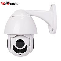 Wetrans ip camera outdoor POE speed dome PTZ Camera 1080p 360 Pan 4x Zoom Night vision Onvif imx323 cctv camaras vigilancia