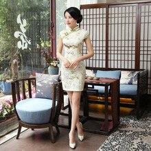 New High Fashion Light Green Mandarin Collar Cotton Cheongsam Chinese Vintage Print Qipao Flower Sexy Short Dress S-XXL LGD119-A