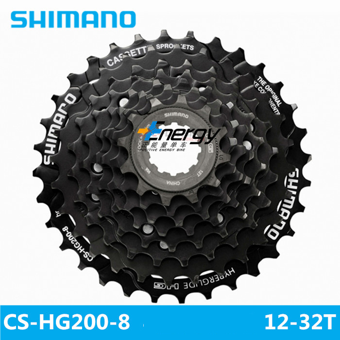 SHIMANO CS-HG20-8 MTB Mountain Bike Bicycle 8S Cassette Freewheel 8 Speeds Flywheel 11-32T Teeth Crankset Bicycle Parts 8s/24s